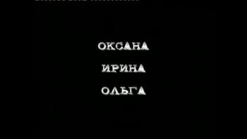МОЕ БОЛЬШОЕ РУССКОЕ КИНО-13