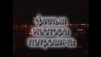 МОЕ БОЛЬШОЕ РУССКОЕ КИНО-25