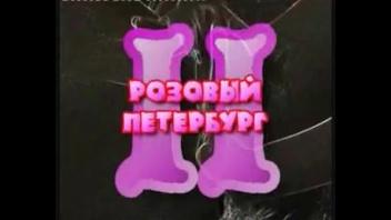 МОЕ БОЛЬШОЕ РУССКОЕ КИНО-38
